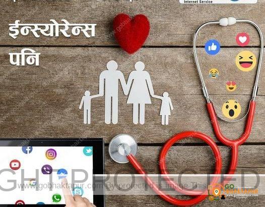 Net Max Bhaktapur