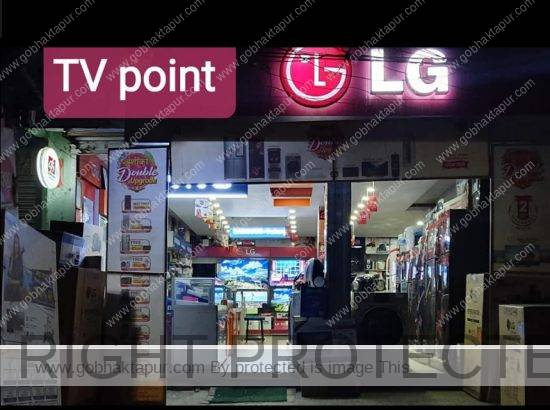 TV POINT ELECTRONICS