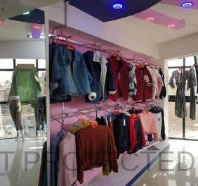 Sallaghari Shopping ...