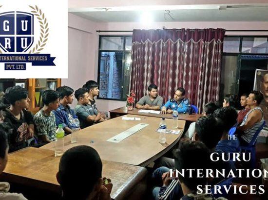 GURU INTERNATIONAL
